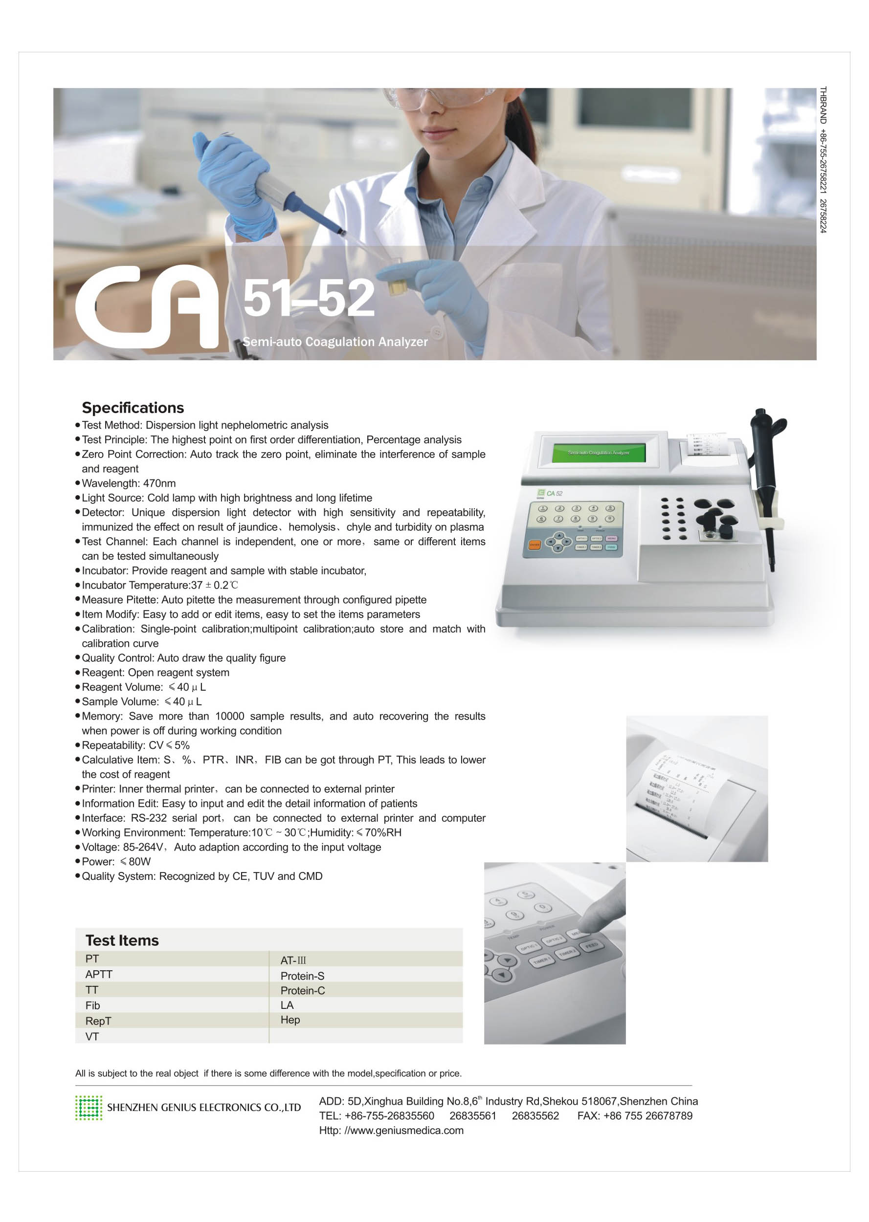 CA5152l