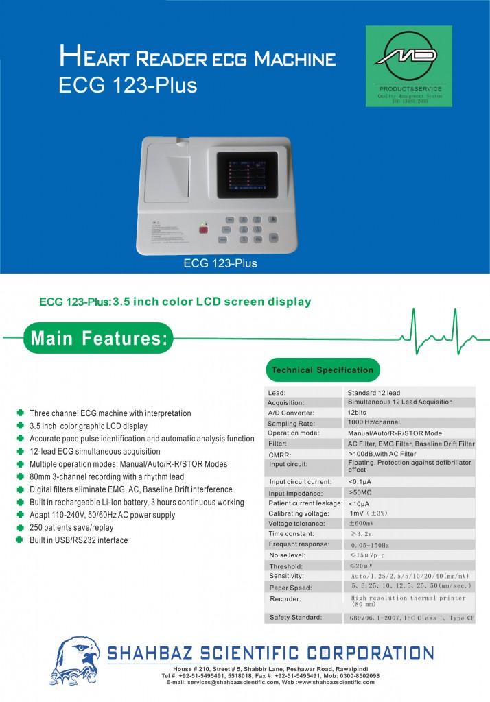 ECG-1203 new
