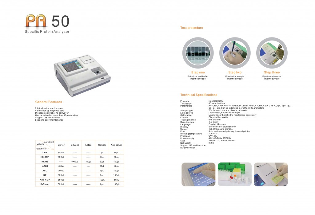 PA50 Specific Protein Analyzer-20150916.cdr